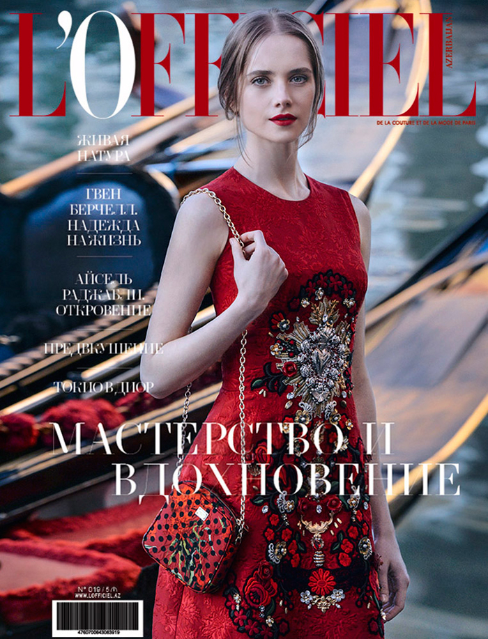 L'Officiel magazine - Dolce & Gabbana