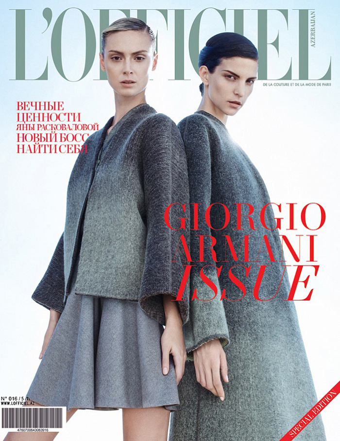 L'Officiel Azerbaijan cover